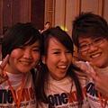 me and rina jie and karen