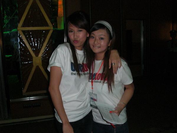 me and naga