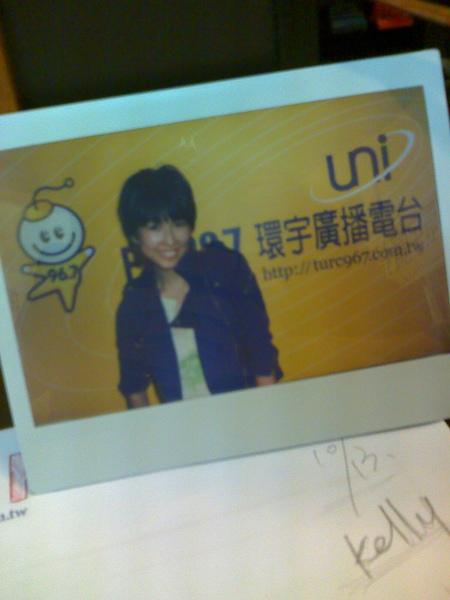 uni radio1