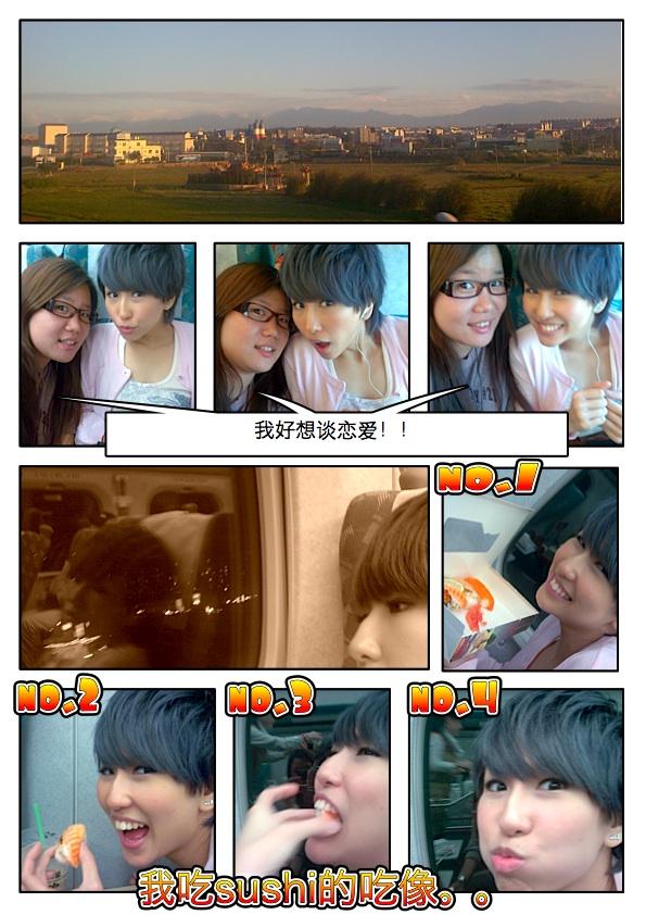 台南科技大学23。12。2008
