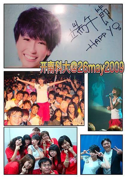 开南科大26may2009