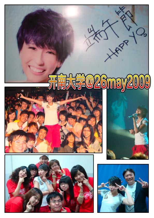 开南大26may2009