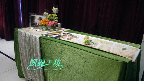 11.9.10典華-收禮