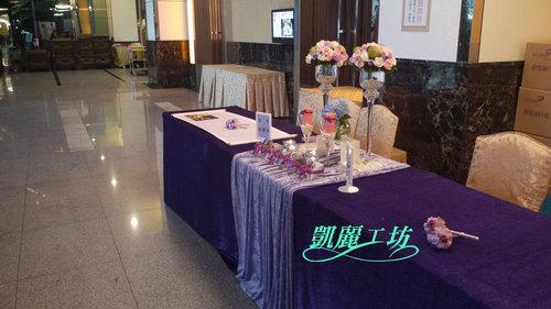 11.10.15京采-收禮-遠