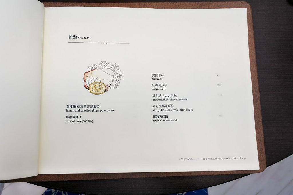 DSC_5635.JPG