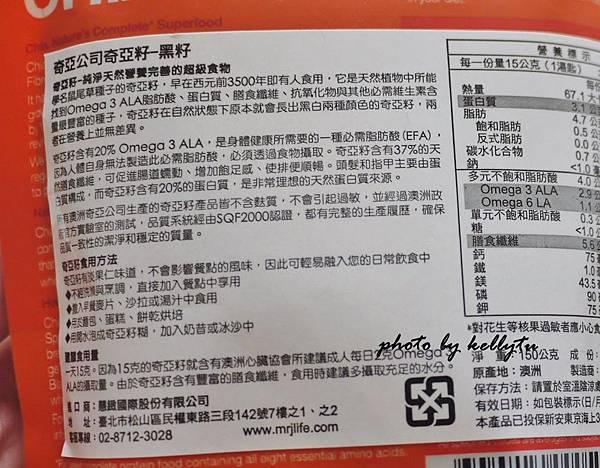 P1180493.JPG