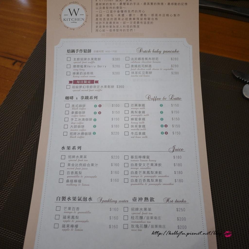 P1290315.JPG