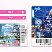 osaka-amazing-pass-005