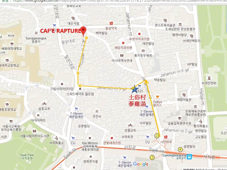 CAFE RAPTURE