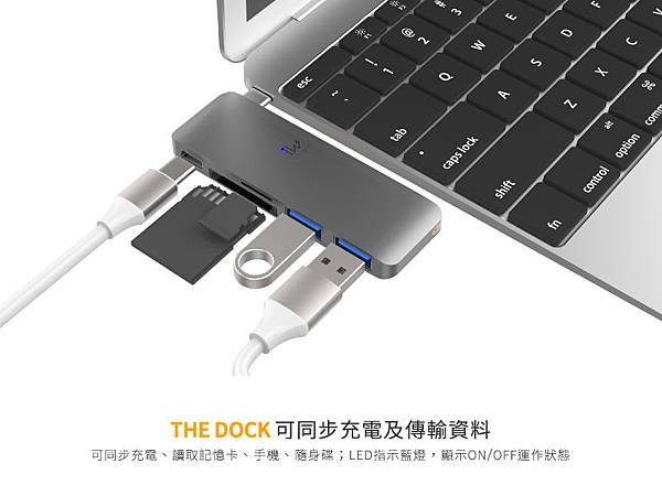 Inowatt USB Hub.jpg