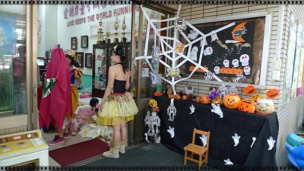 2011-halloweensh1