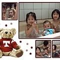 三個姊妹花第一次一起洗澡