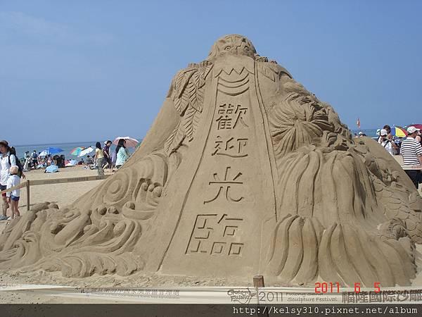沙雕作品2