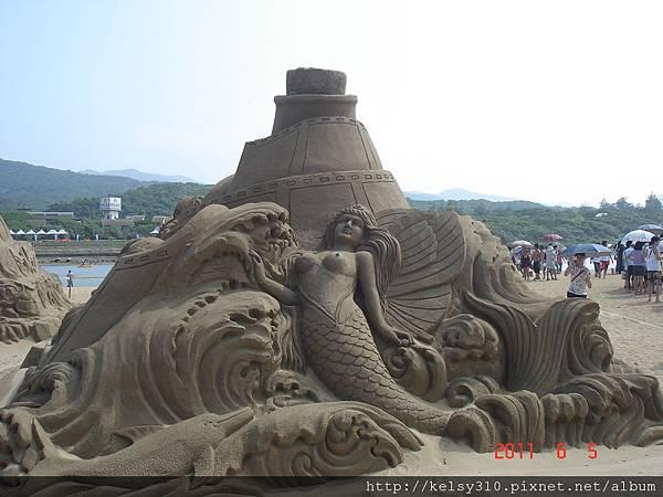 沙雕作品4