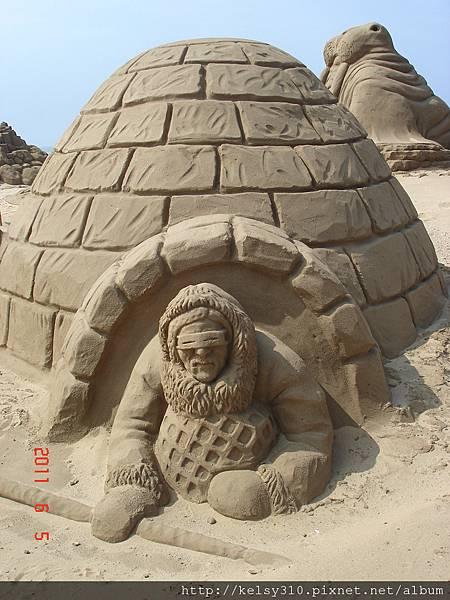 沙雕作品6