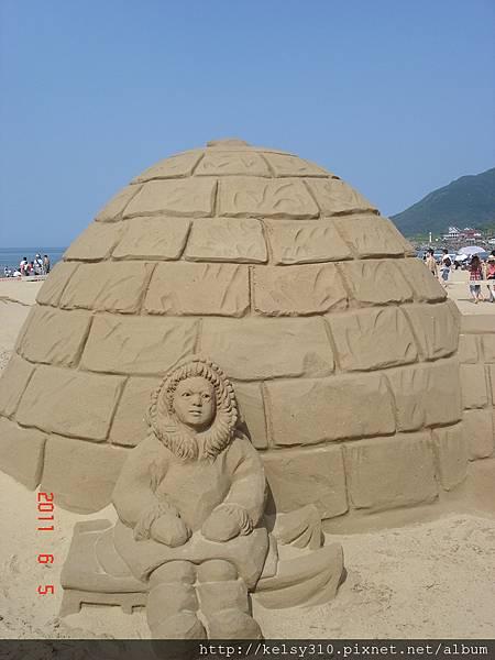 沙雕作品7