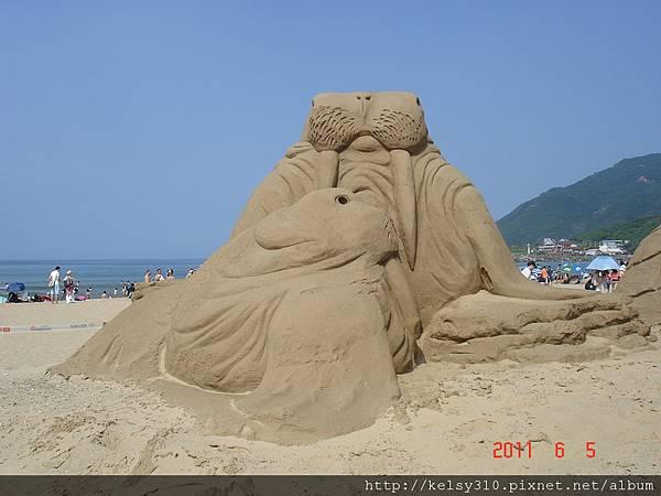 沙雕作品8