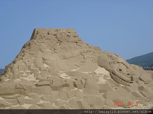 沙雕作品17