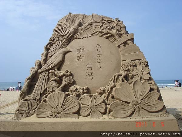 沙雕作品21