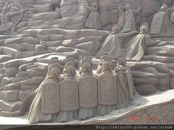 沙雕作品拉近