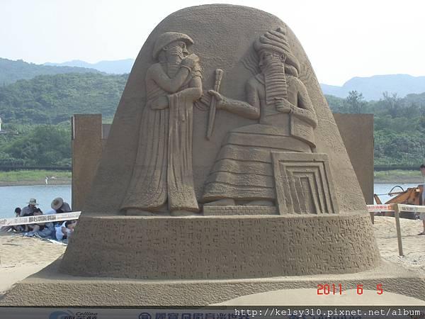 沙雕作品37