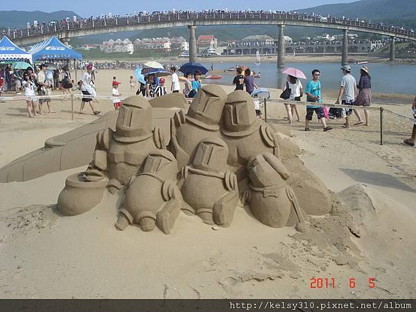 沙雕作品43