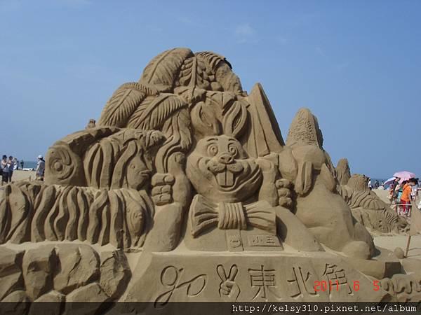 沙雕作品44
