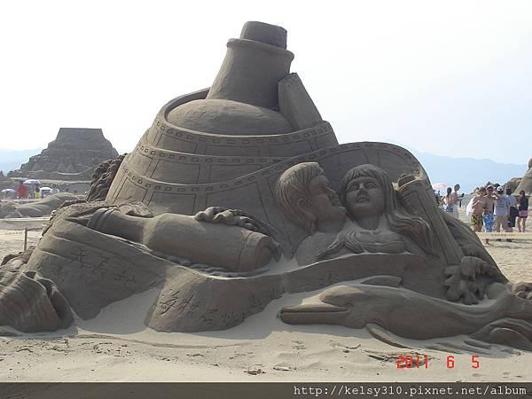 沙雕作品47