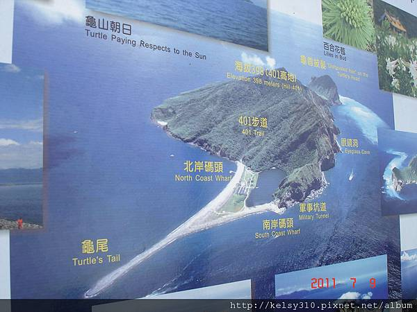 龜山島 107.jpg