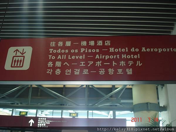 機場 (4).jpg