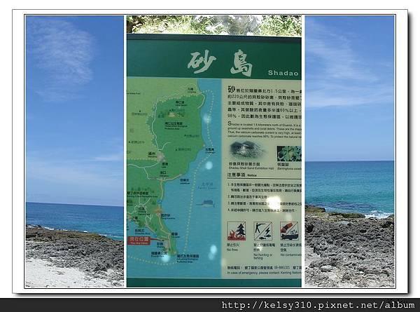 砂島1.jpg