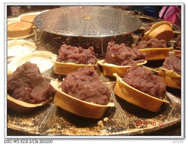 紅豆餅1.jpg