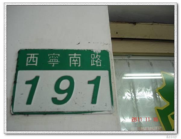 韓菜18.jpg