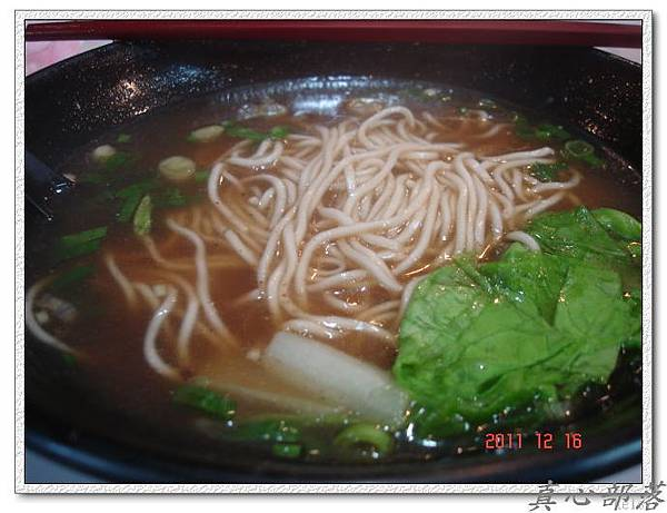 竹園牛肉麵1.jpg