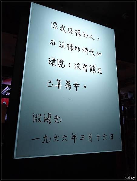 青田街28