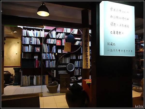 青田街27