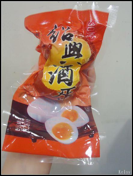 埔里紹興酒蛋1