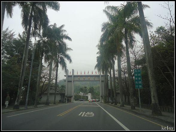 中興新村1