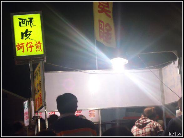 斗六夜市13