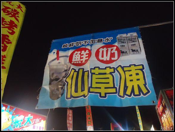 斗六夜市23