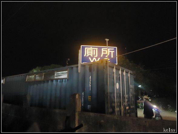 斗六夜市38