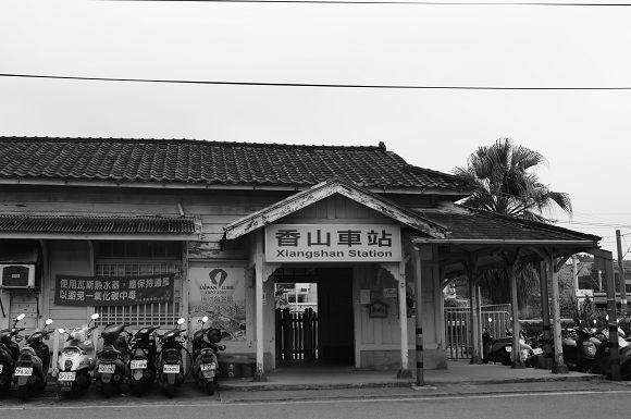 香山車站16