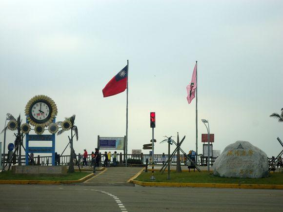 香山溼地1