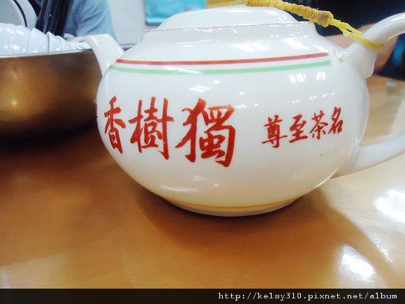 新峰肉骨茶8
