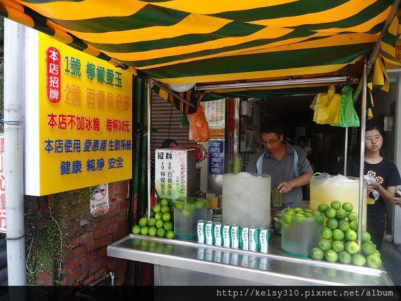 檸檬愛玉1
