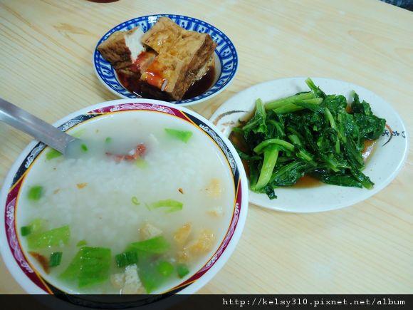 老艋舺鹹粥店7