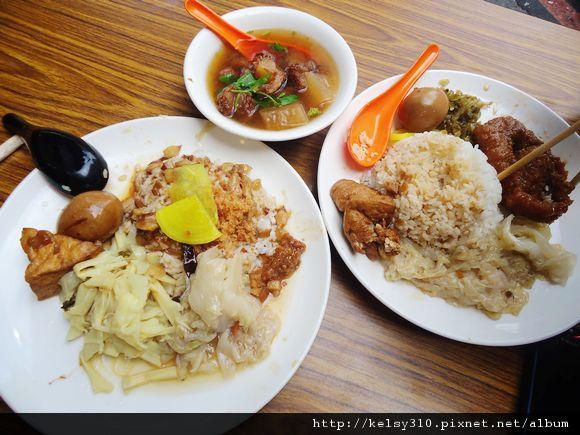 四方阿九魯肉飯7