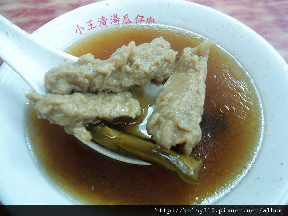 小王瓜仔6