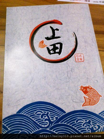 上田1.jpg