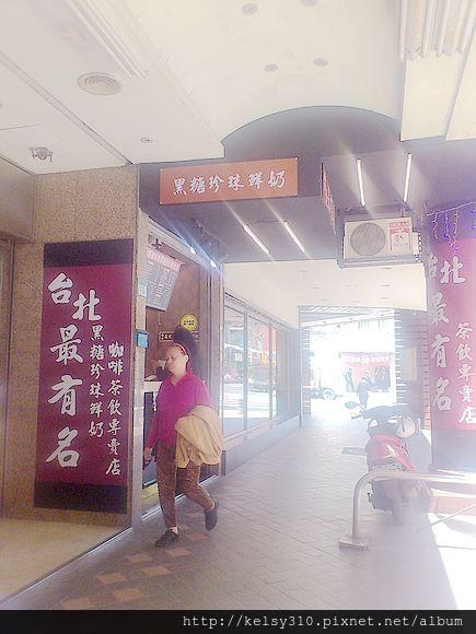 台北1.jpg
